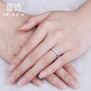 喜钻 PT950铂金群镶钻石戒指浪漫钻戒结婚求婚情侣对戒 女戒 12号