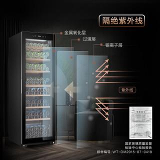 海尔 Haier  151瓶装双温区恒温恒湿系统酒柜 精准控温香烟茶叶柜 WS151S