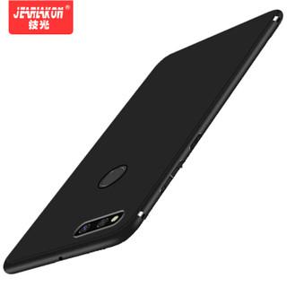 技光(JEARLAKON)360N7手机壳 全包防摔微磨砂保护套 超薄男女潮款tpu硅胶创意软壳 黑色