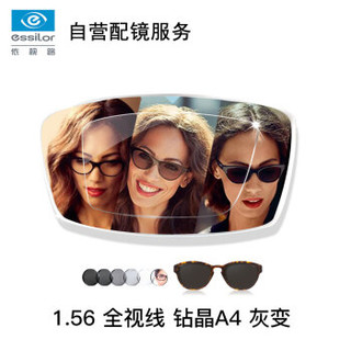 ESSILOR 依视路 自营配镜服务1.56非球全视线变灰钻晶A4近视树脂光学眼镜片 1片(国内订)近视200度 散光0度