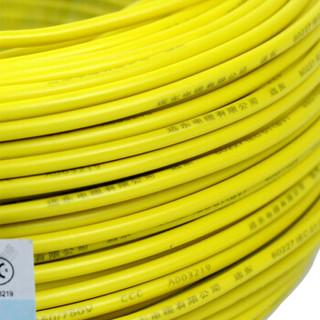 远东电缆(FAR EAST CABLE)电线电缆ZC-BVR10平方家装进户铜芯阻燃电线单芯多股软线 红色火线 50米