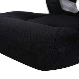 中伟电脑椅午休椅办公椅子人体工学椅家用转椅网椅时尚座椅休闲椅子黑框