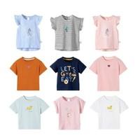 Miiow 猫人 纯棉儿童短袖T恤 *4件