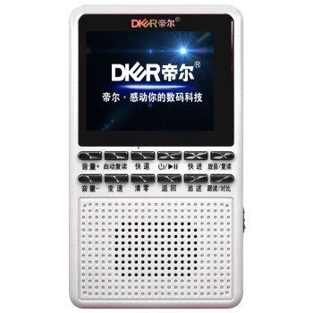DIER 帝尔 D24 数码复读机 (蓝色、TF卡,USB、复读机、迷你音响,磁带复读机,光盘复读机,转录,插卡音箱)