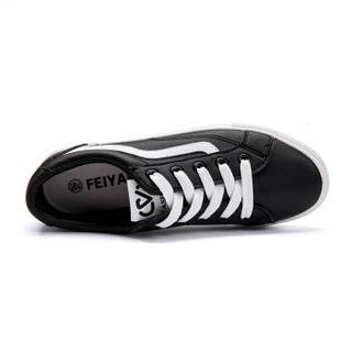 FEIYAO 飞耀 韩版休闲女学生系带超纤平底小白鞋L-992 黑色 40