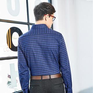 柒牌(SEVEN)长袖衬衫男 商务时尚纯棉格子青年修身休闲衬衣 113A30050 宝蓝 42(180/100B)