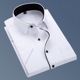 鳄鱼恤(CROCODILE)衬衫 男士商务休闲大码免烫短袖衬衫 D85 白C1 L/39