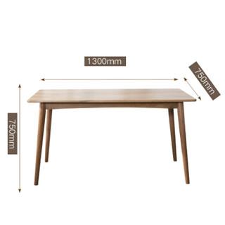 中伟全实木餐桌椅现代小户型橡胶木餐椅组合北欧长方形简约一桌四椅原木色1300*750*750mm