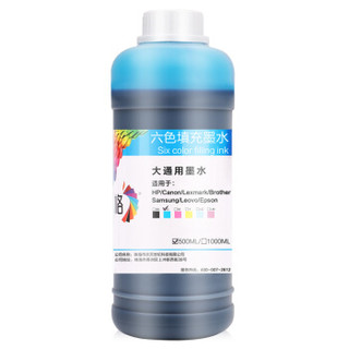 彩格适用爱普生 惠普 佳能 喷墨打印机墨水 803墨盒墨水 500ML连供填充彩色墨盒通用墨水染料黑色墨水
