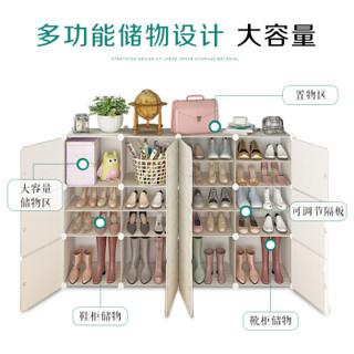 安尔雅 ANERYA 鞋架鞋柜多功能简易经济型防尘多层组装家用塑料现代简约小女鞋架子收纳柜玄关柜