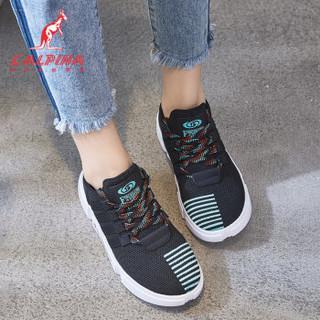 L'ALPINA 袋鼠女鞋 运动鞋韩版学生透气网面拼色条纹轻便舒适松糕厚底慢跑步休闲鞋女小白鞋1827黑月35