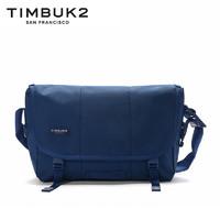 TIMBUK2美国天霸新款经典潮流邮差包大单肩包男女手提包