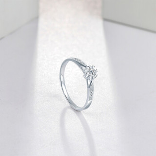 周六福 珠宝首饰时尚女款群镶雪花18K金钻石戒指 璀璨KGDB021088 约9分 14号