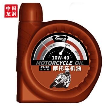 longrun 龙润润滑油 4T 四冲程摩托车机油 10W-40 SF级 1L