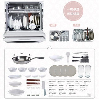 Panasonic  松下 NP-UW5PH1D 6套 台式洗碗机
