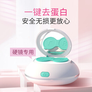 3N角膜塑形镜接触镜专用清洗器 RGP硬性隐形眼镜自动清洗机 OK镜硬镜清洗器 智能去蛋白仪