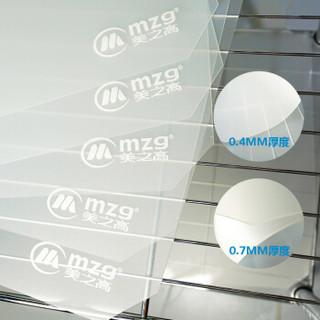 美之高 置物架PP垫板 储物架书架厨房置物架配件 多功能层架垫板 WGPP4085P5