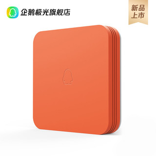 Tencent 腾讯 企鹅极光T1青春版 智能网络电视机顶盒4核 安卓电视盒子高清播放器wifi+网口