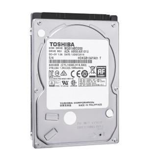 TOSHIBA 东芝 轻薄型系列 笔记本硬盘 2TB 5400rpm 128MB MQ04ABD200
