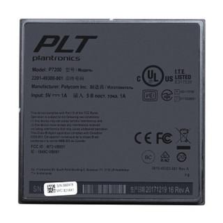 缤特力(Plantronics)P7200便携式蓝牙会议扬声器/全向麦克风