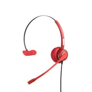 科特尔(CALLTEL)话务耳麦单耳办公商务电话机耳机话务员/客服/呼叫中心耳麦H698N(水晶头插口)黑色