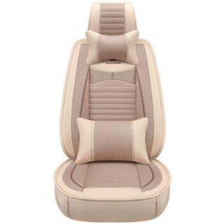 乔蒂 汽车坐垫四季通用汽车座垫套 全包围仿亚麻座垫 全麻豪华款 米色
