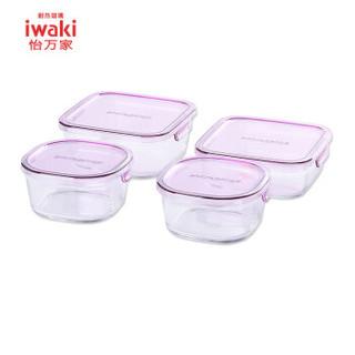 iwaki 怡万家 日本进口品牌耐热玻璃保鲜盒马卡龙4件套薰衣草紫  可冰箱微波炉耐热耐热 便当饭盒 CAPRN-4V1C