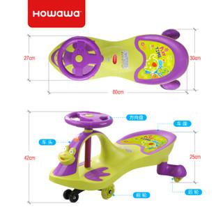 好娃娃howawa儿童扭扭车儿童车小孩玩具车溜溜车摇摇车摇摆车闪光万向静音轮带音乐 蓝色3-10岁