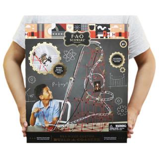 FAO 手工制作轨道电动积木拼装玩具儿童玩具男孩女孩益智积木-手工装配过山车套装TSFC6000085