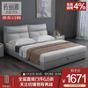 佐丽雅 床 双人真皮床轻奢后现代1.8米1.5小户型储物软床 单床+2柜+椰棕床垫 1800*2000框架结构