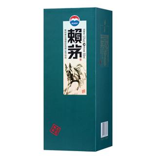 赖茅 酱香型白酒 53度 500ml*6 整箱装