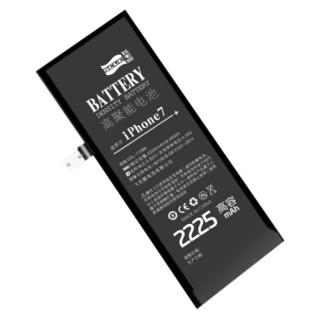 飞毛腿 高容版 苹果7 电池/手机内置电池 适用于 iPhone7 2225毫安