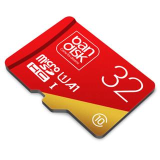 麦盘(bandisk)32GB TF(MicroSD)存储卡 U1 C10 A1 PRO版 手机行车记录仪监控高速内存卡