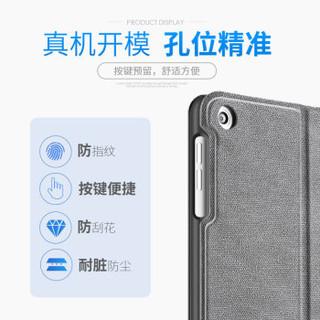 斯得弗(STRYFER)苹果iPad Mini4保护套 mini4代 皮套/保护壳 智能休眠 全包防摔 商务款 麋鹿-酒红色