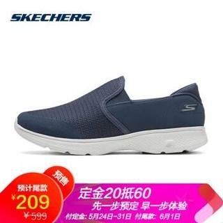 SKECHERS 斯凯奇 Performance Go Walk 4 男士健步鞋 *3件