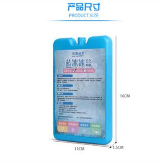 佑酷品胜 医用生物蓝冰 冰盒 冰袋 可循环使用冰砖 母乳冷藏冰板 200毫升 2只装
