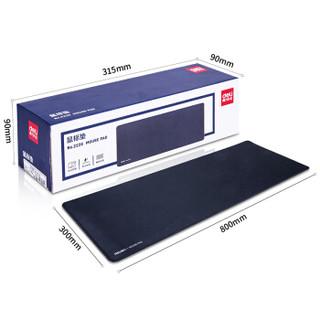 得力(deli)锁边防水办公游戏大型鼠标垫桌垫键盘垫 黑色2226
