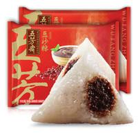WU FANG ZHAI 五芳斋 速冻润香豆沙粽子 ( 100g*10只)