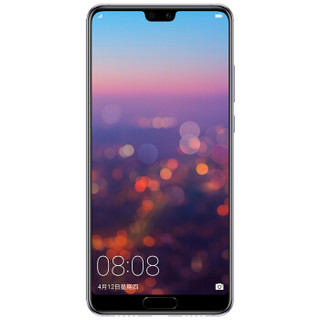HUAWEI 华为 P20 4G手机 6GB+64GB 极光色