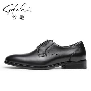 SATCHI 沙驰 黑色男士系带商务正装皮鞋   61841005Z 黑色 41