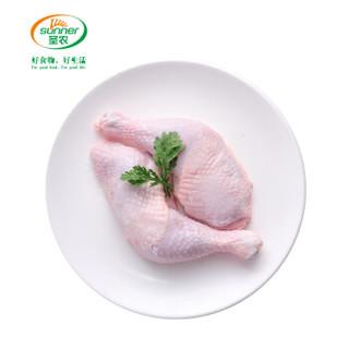 圣农 单冻鸡全腿 1000g/袋 炸鸡腿 烧烤食材 冷冻鸡肉