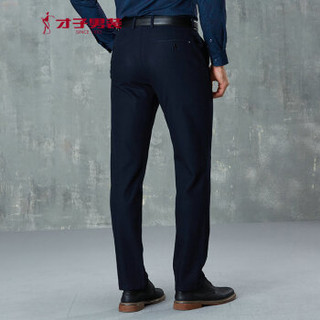 TRiES 才子 秋冬加厚男士微弹纯色商务休闲长裤时尚修身男裤  5185E1520