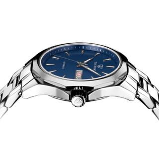 天王表(TIANWANG)手表 山河系列钢带机械表商务男士手表钟表蓝色GS51018S.DD.S.U