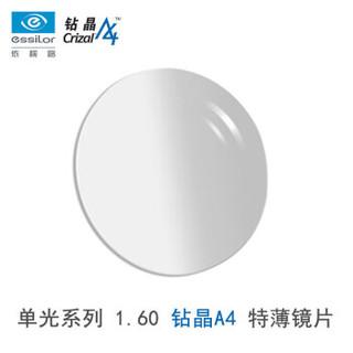 ESSILOR 依视路 自营配镜服务1.6非球钻晶A4膜近视树脂光学眼镜片 1片装(现片)近视650度 散光125度