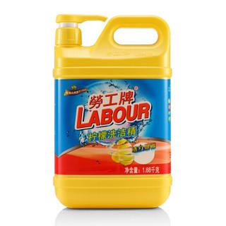 劳工牌(LABOUR)柠檬洗洁精1.68kg(泵装)
