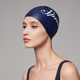 SPEEDO 速比涛 808385 海岸线系列 中性款硅胶泳帽