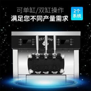 东贝 (Donper)冰淇淋机商用全自动酸奶甜筒机大容量立式免清洗软冰激凌机 CKX400pro