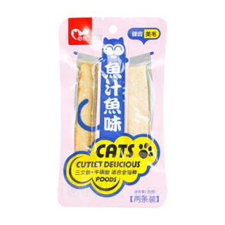 心然宠物零食猫零食三文鱼牛磺酸肉条猫咪零食小鱼干20g*5条
