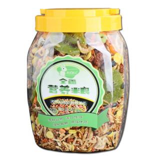 憨憨乐园 仓鼠磨牙粮金丝熊饲料健康营养零食全面天然谷物膳食海鲜果蔬仓鼠粮食1500g/罐装