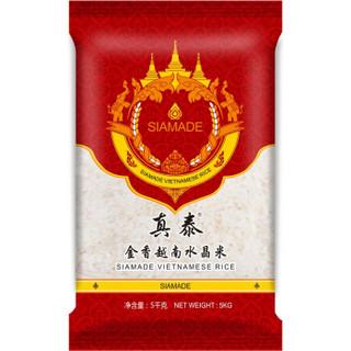 珠江桥牌 特级酱油 1000ml 真泰 金香越南进口 水晶米 5KG 组合优惠套装